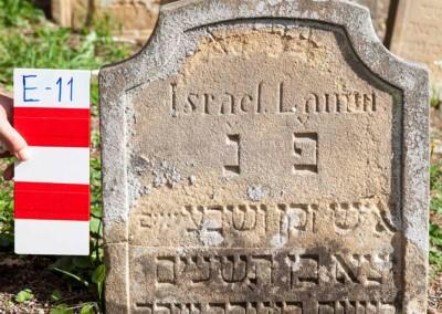Lanun Israel | E-11