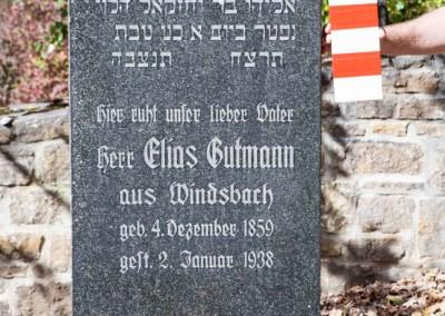 Gutmann Elias | N-21